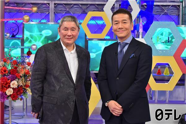 成功の遺伝史3 世界に誇る日本人30人各界スターが最も尊敬する人は?