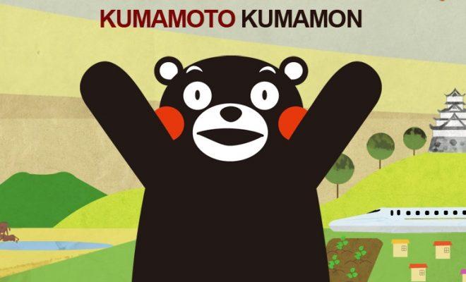 画像twitterで熊本県を応援するくまモン頑張れ絵の漫画やイラスト