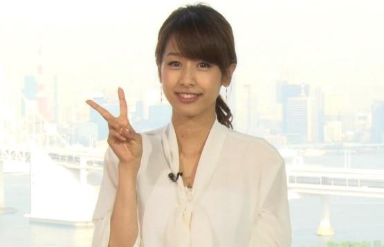 ピースサインの加藤綾子