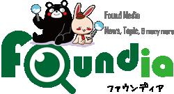 Foundia(ファウンディア)
